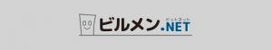 ビルメン.NET
